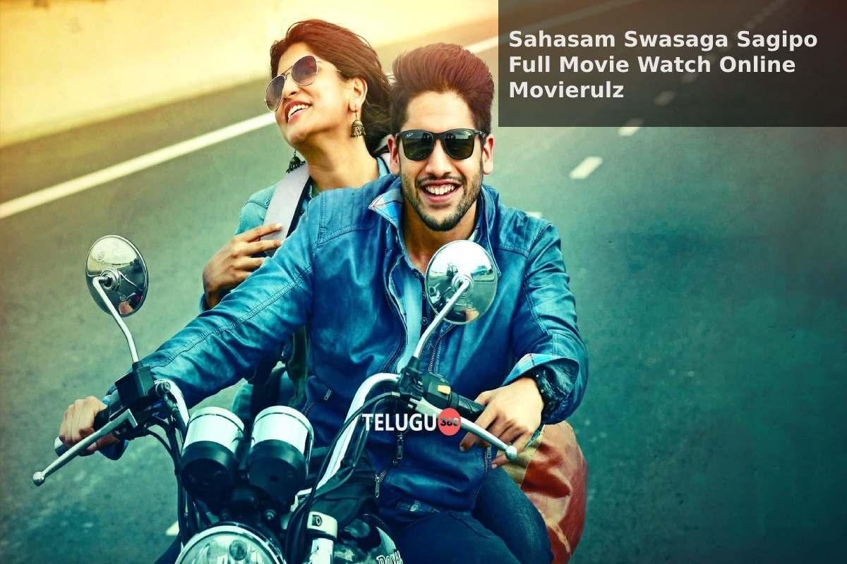 Sahasam Swasaga Sagipo Full Movie Watch Online Movierulz (3)